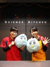 あすたむらんど徳島 サイエンスショー7月「Let'sお家でサイエンス/超低温の世界」