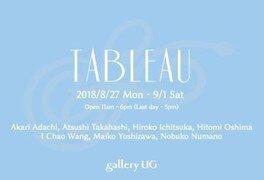 TABLEAU展