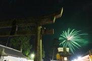 都美恵神社祇園祭 奉納花火大会