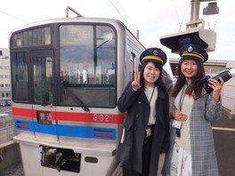 空港×鉄道×博物館deまるっと成田enjoyツアー(6月)