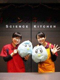 あすたむらんど徳島 サイエンスショー9月「サイエンスクイズ/慣性のふしぎ」