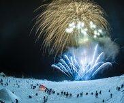 2019 えちごかわぐち雪洞火ぼたる祭