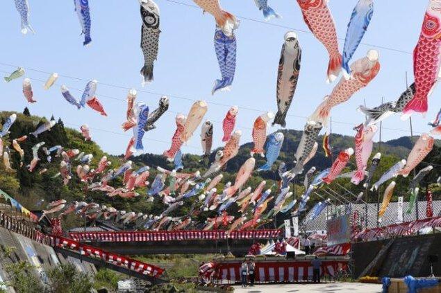 大谷川鯉のぼりフェスティバル
