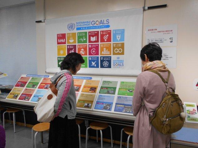 全国科学館連携協議会巡回展示「SDGs(持続可能な開発目標)クイズボード」<中止となりました>
