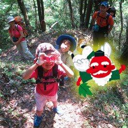 親子で高尾山に親しむ「第1回・高尾山再発見」