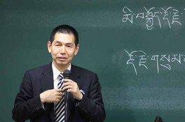 チベット密教から学ぶこと~利他のこころと菩提心とマンダラ~
