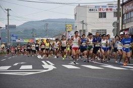 第32回五島列島夕やけマラソン