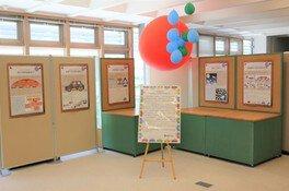企画展示「水素から未来のお知らせ」