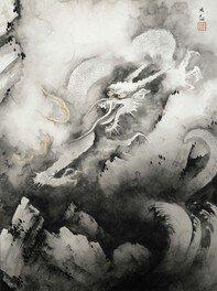 横山大観は「龍興而致雲」他が展示される