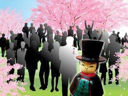 こけし探偵season25~桜舞う!こけしを見る会への招待状~