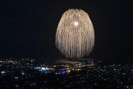 第28回さつま黒潮「きばらん海」枕崎港まつり