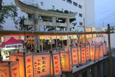 松原神社六月灯
