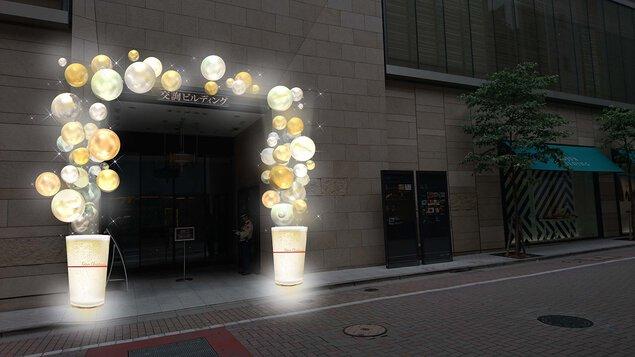 Star Light Illumination