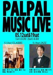 PALPAL MUSIC LIVE