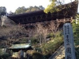 圓教寺「月参り巡礼」