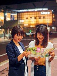 いといがわバル街 vol.8