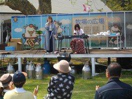 岩瀬牧場「秋の音楽祭」
