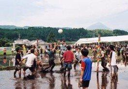 高崎町どろんこバレーボール祭り
