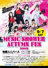 MUSIC SHOWER AUTUMN FES2019