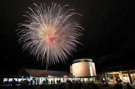 さくら市きつれがわサマーフェスティバル&花火大会2020<中止となりました>