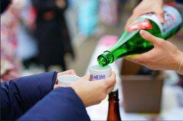 嵯峨嵐山夏祭り2021「老舗酒蔵が集う日本酒会」<中止となりました>