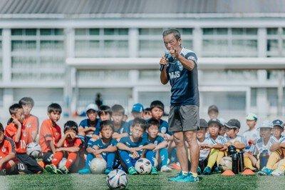 第1回 金田喜稔「大人のサッカークリニック」
