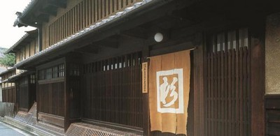 朝活!杉本家10代目当主 杉本節子に聞く 150年の時を刻む京町家で「夏の朝茶漬け」