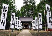 秋保神社の初詣