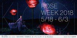 KIOI ROSE TERRACE ガーデンコンサート by Asa-Kura
