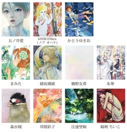 Aquarelle3-公募水彩画展-
