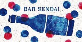 Kappo presents 杜の都のワイン祭り「バル仙台2018」