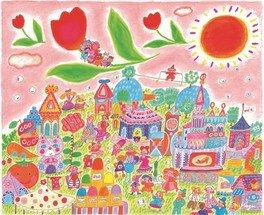特別展「童画家佐々木恵未 しあわせ色の風」