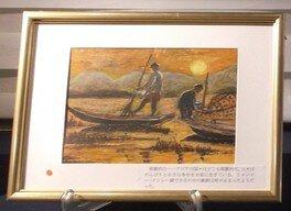 原田誠治のクレヨン画の世界3