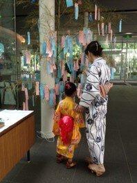 博物館de夏まつり!伝統的七夕でワッショイ!