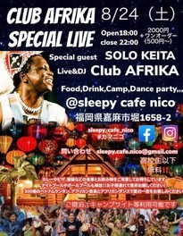 SOLO KEITA & CLUB AFRIKA special live @嘉麻市