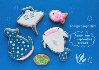 リーガロイヤルホテルに夏休みの宿題はおまかせ!「アイシングクッキーでかわいい水族館」
