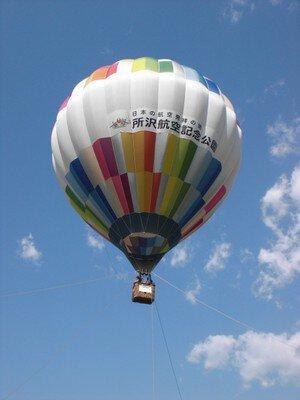 ふわり!熱気球係留体験搭乗会(8月)