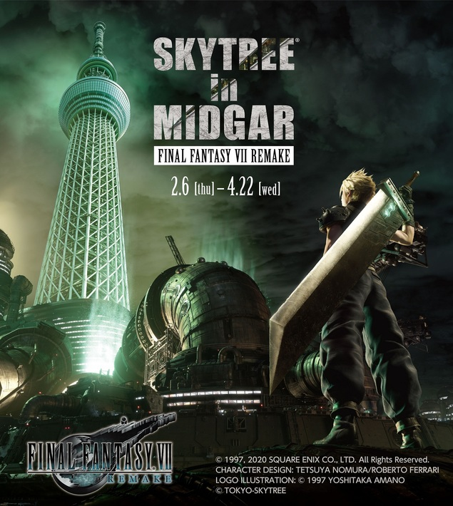 SKYTREE(R) in MIDGAR FINAL FANTASY VII REMAKE
