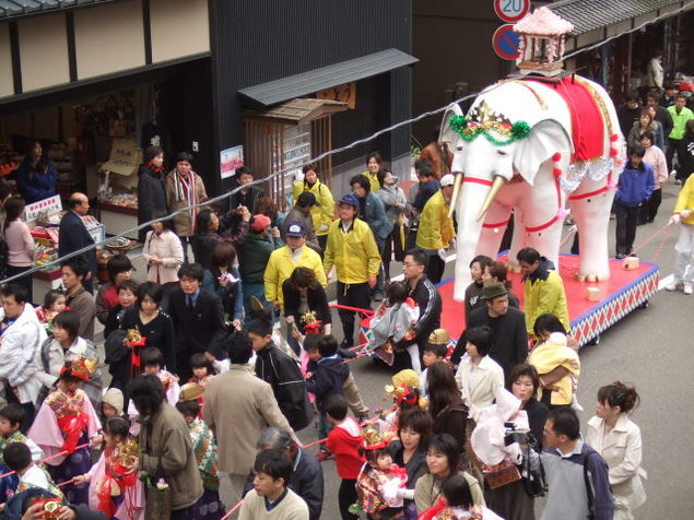 永平寺花祭り