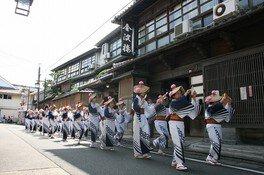 日奈久温泉  丑の湯祭り
