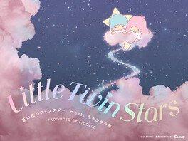 LittleTwinStars 夏の夜のファンタジー