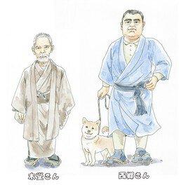 犬養木堂記念館開館25周年記念 夏の特別展「木堂さんと西郷さん」