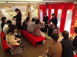 第33回米子市民大茶会