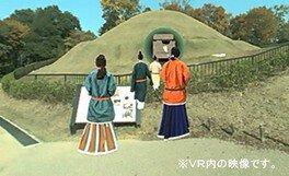 高松塚古墳壁画公開記念イベント「VRで旅する飛鳥京」