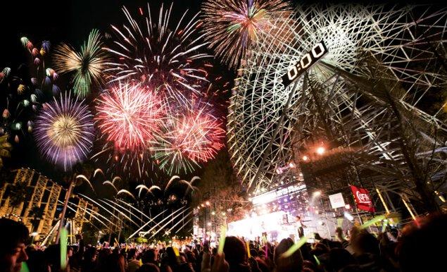 NAGASHIMA COUNTDOWN & NEW YEAR'S PARTY 2019
