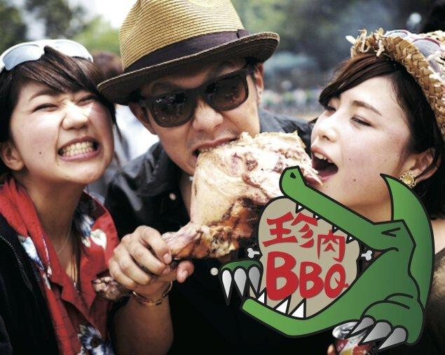 珍肉BBQ #平成最後だよスペシャル!!