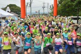第70回筑波山ガマまつり・筑波山がまレース2018