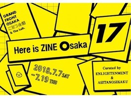 Here is ZINE Osaka 17