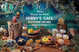 『Winnie the Pooh』HUNNY'S CAFE in STRANGE DREAMS