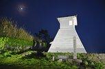 旧福浦灯台ライトアップ